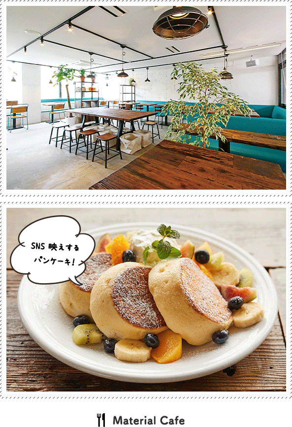 Material Cafe